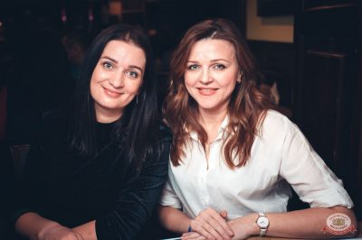 Маргарита Суханкина, 28 февраля 2019 - Ресторан «Максимилианс» Тюмень - 29