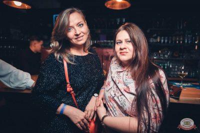 Маргарита Суханкина, 28 февраля 2019 - Ресторан «Максимилианс» Тюмень - 30
