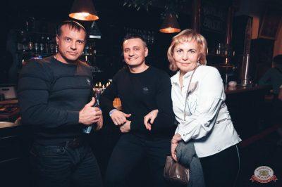 Маргарита Суханкина, 28 февраля 2019 - Ресторан «Максимилианс» Тюмень - 31