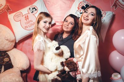 «Дыхание ночи»: «Teddy bear party», 1 марта 2019 - Ресторан «Максимилианс» Тюмень - 1