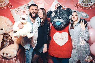 «Дыхание ночи»: «Teddy bear party», 1 марта 2019 - Ресторан «Максимилианс» Тюмень - 10