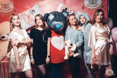 «Дыхание ночи»: «Teddy bear party», 1 марта 2019 - Ресторан «Максимилианс» Тюмень - 11