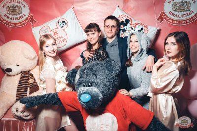 «Дыхание ночи»: «Teddy bear party», 1 марта 2019 - Ресторан «Максимилианс» Тюмень - 12