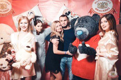 «Дыхание ночи»: «Teddy bear party», 1 марта 2019 - Ресторан «Максимилианс» Тюмень - 13