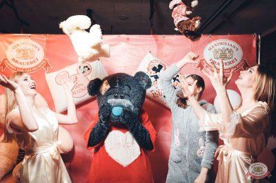 «Дыхание ночи»: «Teddy bear party», 1 марта 2019 - Ресторан «Максимилианс» Тюмень - 14