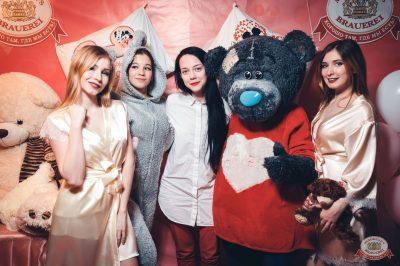 «Дыхание ночи»: «Teddy bear party», 1 марта 2019 - Ресторан «Максимилианс» Тюмень - 16