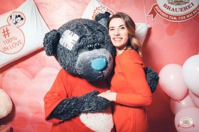 «Дыхание ночи»: «Teddy bear party», 1 марта 2019 - Ресторан «Максимилианс» Тюмень - 17