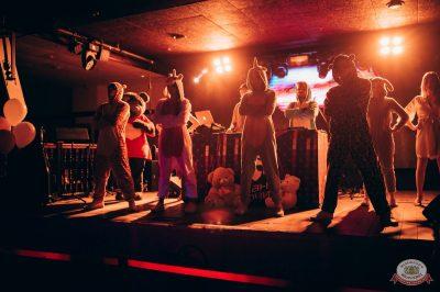 «Дыхание ночи»: «Teddy bear party», 1 марта 2019 - Ресторан «Максимилианс» Тюмень - 19