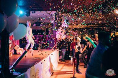 «Дыхание ночи»: «Teddy bear party», 1 марта 2019 - Ресторан «Максимилианс» Тюмень - 21
