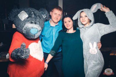 «Дыхание ночи»: «Teddy bear party», 1 марта 2019 - Ресторан «Максимилианс» Тюмень - 24