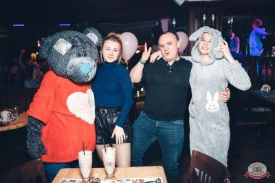 «Дыхание ночи»: «Teddy bear party», 1 марта 2019 - Ресторан «Максимилианс» Тюмень - 27
