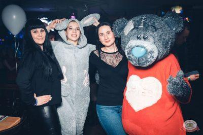 «Дыхание ночи»: «Teddy bear party», 1 марта 2019 - Ресторан «Максимилианс» Тюмень - 28