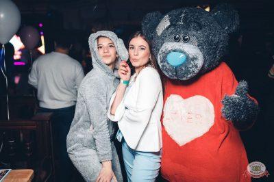 «Дыхание ночи»: «Teddy bear party», 1 марта 2019 - Ресторан «Максимилианс» Тюмень - 29