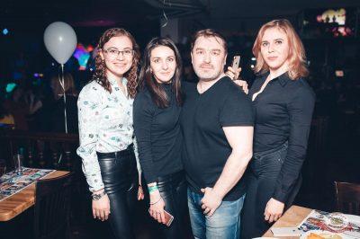 «Дыхание ночи»: «Teddy bear party», 1 марта 2019 - Ресторан «Максимилианс» Тюмень - 30