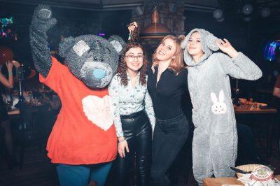 «Дыхание ночи»: «Teddy bear party», 1 марта 2019 - Ресторан «Максимилианс» Тюмень - 32
