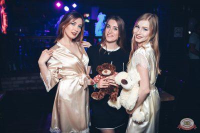 «Дыхание ночи»: «Teddy bear party», 1 марта 2019 - Ресторан «Максимилианс» Тюмень - 33