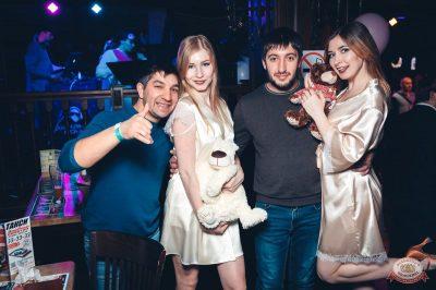«Дыхание ночи»: «Teddy bear party», 1 марта 2019 - Ресторан «Максимилианс» Тюмень - 36