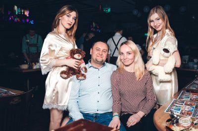 «Дыхание ночи»: «Teddy bear party», 1 марта 2019 - Ресторан «Максимилианс» Тюмень - 37