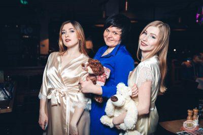 «Дыхание ночи»: «Teddy bear party», 1 марта 2019 - Ресторан «Максимилианс» Тюмень - 38