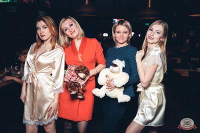 «Дыхание ночи»: «Teddy bear party», 1 марта 2019 - Ресторан «Максимилианс» Тюмень - 40