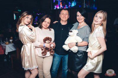 «Дыхание ночи»: «Teddy bear party», 1 марта 2019 - Ресторан «Максимилианс» Тюмень - 41