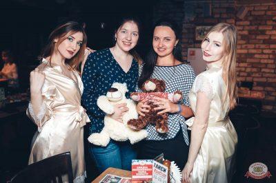 «Дыхание ночи»: «Teddy bear party», 1 марта 2019 - Ресторан «Максимилианс» Тюмень - 42