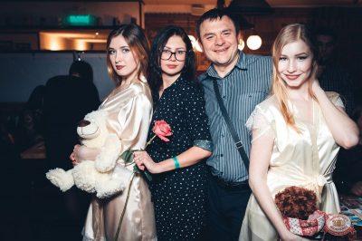 «Дыхание ночи»: «Teddy bear party», 1 марта 2019 - Ресторан «Максимилианс» Тюмень - 45