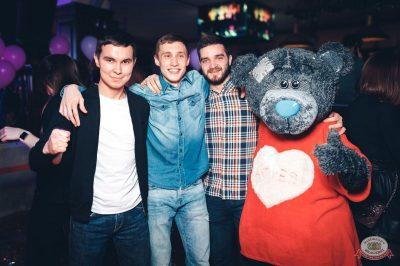 «Дыхание ночи»: «Teddy bear party», 1 марта 2019 - Ресторан «Максимилианс» Тюмень - 49
