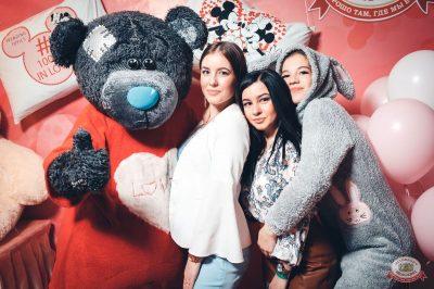 «Дыхание ночи»: «Teddy bear party», 1 марта 2019 - Ресторан «Максимилианс» Тюмень - 6