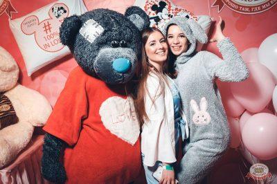 «Дыхание ночи»: «Teddy bear party», 1 марта 2019 - Ресторан «Максимилианс» Тюмень - 7