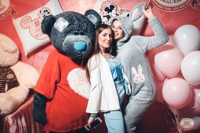 «Дыхание ночи»: «Teddy bear party», 1 марта 2019 - Ресторан «Максимилианс» Тюмень - 8