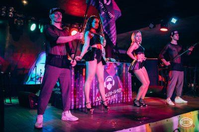 «Дыхание ночи»: Dj Stylezz (Москва), 2 марта 2019 - Ресторан «Максимилианс» Тюмень - 1