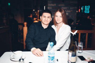 «Дыхание ночи»: Dj Stylezz (Москва), 2 марта 2019 - Ресторан «Максимилианс» Тюмень - 10