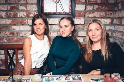 «Дыхание ночи»: Dj Stylezz (Москва), 2 марта 2019 - Ресторан «Максимилианс» Тюмень - 11