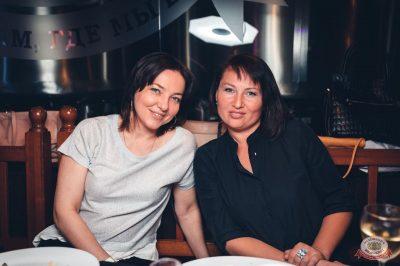 «Дыхание ночи»: Dj Stylezz (Москва), 2 марта 2019 - Ресторан «Максимилианс» Тюмень - 15