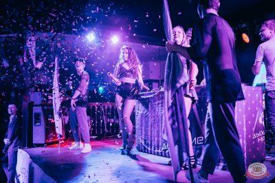 «Дыхание ночи»: Dj Stylezz (Москва), 2 марта 2019 - Ресторан «Максимилианс» Тюмень - 2