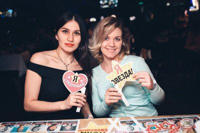 «Дыхание ночи»: Dj Stylezz (Москва), 2 марта 2019 - Ресторан «Максимилианс» Тюмень - 22