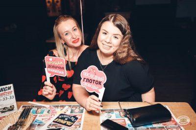 «Дыхание ночи»: Dj Stylezz (Москва), 2 марта 2019 - Ресторан «Максимилианс» Тюмень - 23