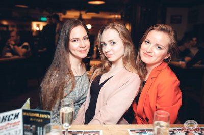 «Дыхание ночи»: Dj Stylezz (Москва), 2 марта 2019 - Ресторан «Максимилианс» Тюмень - 26