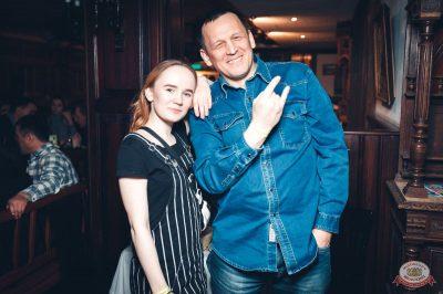 «Дыхание ночи»: Dj Stylezz (Москва), 2 марта 2019 - Ресторан «Максимилианс» Тюмень - 33