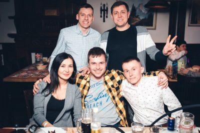 «Дыхание ночи»: Dj Stylezz (Москва), 2 марта 2019 - Ресторан «Максимилианс» Тюмень - 36