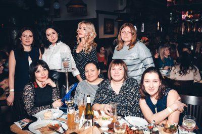 «Дыхание ночи»: Dj Stylezz (Москва), 2 марта 2019 - Ресторан «Максимилианс» Тюмень - 40