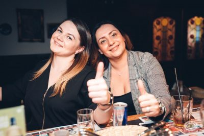 «Дыхание ночи»: Dj Stylezz (Москва), 2 марта 2019 - Ресторан «Максимилианс» Тюмень - 46