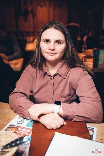 «Дыхание ночи»: Dj Stylezz (Москва), 2 марта 2019 - Ресторан «Максимилианс» Тюмень - 48