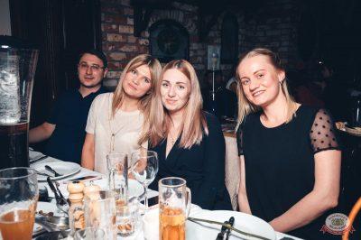 «Дыхание ночи»: Dj Stylezz (Москва), 2 марта 2019 - Ресторан «Максимилианс» Тюмень - 52