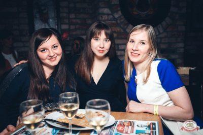 «Дыхание ночи»: Dj Stylezz (Москва), 2 марта 2019 - Ресторан «Максимилианс» Тюмень - 53