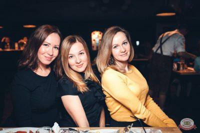 «Дыхание ночи»: Dj Stylezz (Москва), 2 марта 2019 - Ресторан «Максимилианс» Тюмень - 56