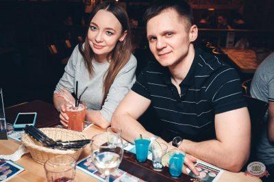 «Дыхание ночи»: Dj Stylezz (Москва), 2 марта 2019 - Ресторан «Максимилианс» Тюмень - 60