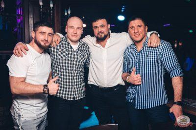 «Дыхание ночи»: Dj Stylezz (Москва), 2 марта 2019 - Ресторан «Максимилианс» Тюмень - 68