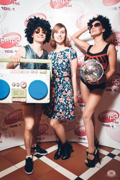 Вечеринка «Ретро FM», 22 марта 2019 - Ресторан «Максимилианс» Тюмень - 12